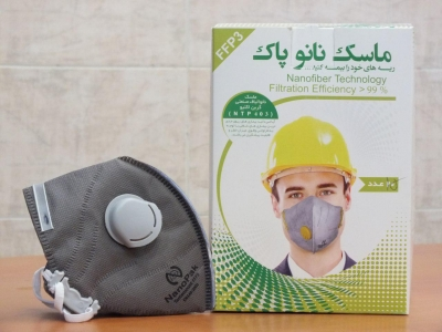 industrial nano carbon nano mask